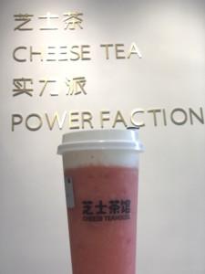 中国広州の美味しい飲み物 芝士奶盖